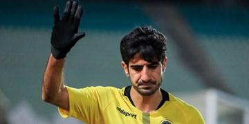هافبک سپاهان آخرین بازی سال را از دست داد