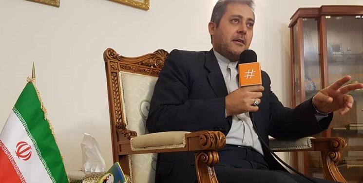 سفیر ایران: انتقال 9 تُن طلا از ونزوئلا به ایران شایعهای بیاساس است