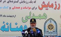 نامه مجمع نمایندگان خوزستان به فرمانده نیروی انتظامی
