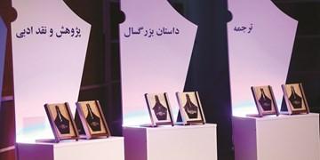 جایزه دوسالانه پروین اعتصامی  هم بیسروصدا لغو شد