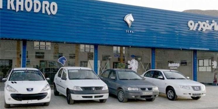 5 میلیون نفر در صف قرعهکشی خودرو/ نیمی از متقاضیان خریدار پارس TU5