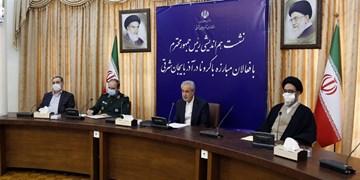 در تماس ویدئویی روحانی با استاندار آذربایجانشرقی چه گذشت