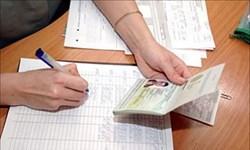 تمدید اقامت اتباع خارجی در تاجیکستان تا 1 ژوئیه
