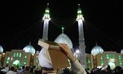 چه کنیم تا دعاهایمان در شبهای قدر مستجاب شود؟