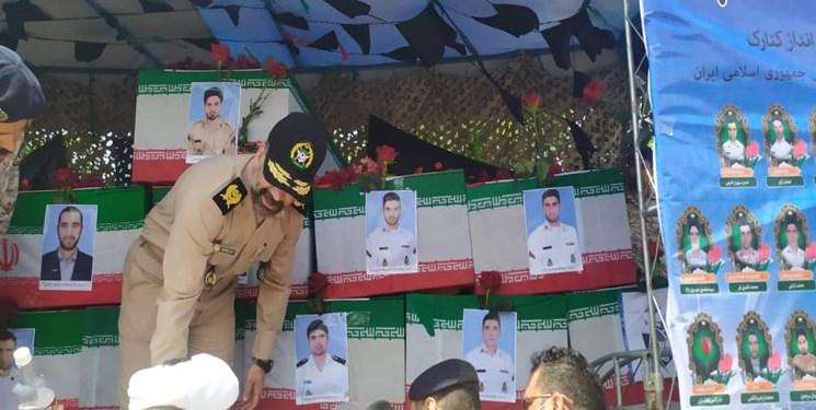 مراسم تشییع  پیکر مطهر شهدای نیروی دریایی ارتش در  کنارک+فیلم و عکس