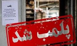 پلمب 710 واحد صنفی در زنجان/ تالارها و قهوهخانهها همچنان تعطیل هستند