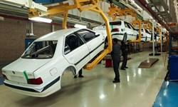 لزوم توجه مصرف کنندگان به اعتبار گارانتی خودروهای صفرکیلومتر