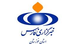 پربینندهترین اخبارخبرگزاری فارس خوزستان در 24 ساعت گذشته