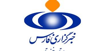 پربینندهترین اخبار خبرگزاری فارس خوزستان در ۲۴ ساعت گذشته