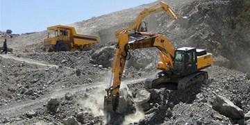 برنامه افزایش ۲۵ درصدی استخراج معادن طی امسال