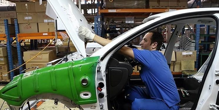 شرط پرداخت 50 درصد مبلغ خودرو قبل از قرعه کشی حذف شد/ادامه پیشثبتنام تا 14 خرداد
