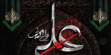 قلم در وصف جمال و جلالت تاب نمیآورد؛ یا علی(ع)