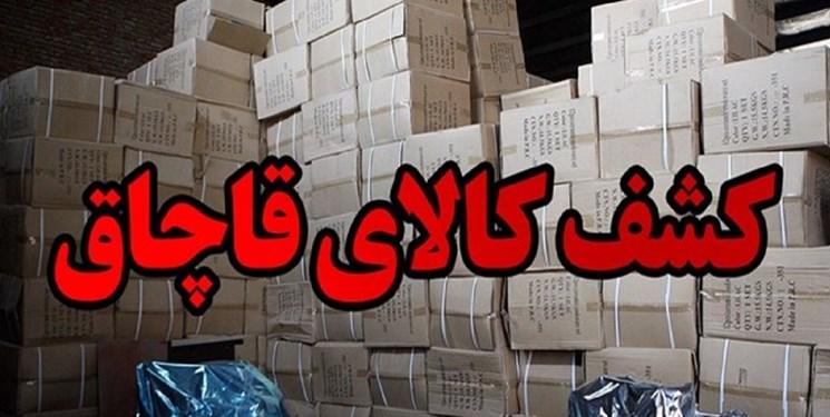 کشف و ضبط 300 کیلوگرم کشمش قاچاق در«مهران»