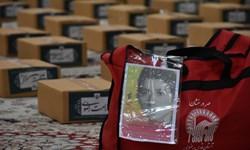 توزیع ۱۹۰۰ بسته مواد غذایی توسط آستان قدس رضوی در قوچان