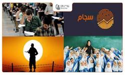 سربازی، اینترنت، ارشد، سجام و دانشگاه فرهنگیان؛ مروری بر پیگیری مطالبات شما در هفته گذشته