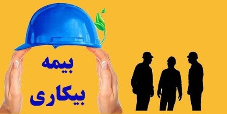 فارس من| کارگران بیکارشده در سمنان فعلاً «منتظر» بمانند!