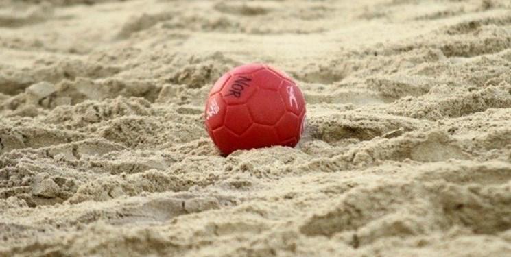 هندبال ساحلی المپیکی میشود؟