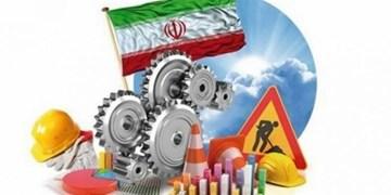 ایجاد ۶۷۴۲ فرصت شغلی با اجرای پروژههای سرمایهگذاری در  زنجان