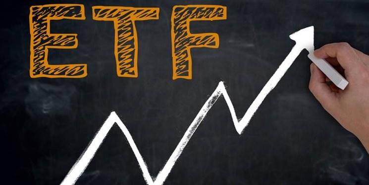 کاهش دامنه نوسان صندوقهای ETF به 10 درصد