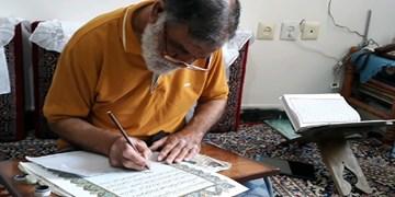 کتابت قرآن کریم و آیات صبر توسط خوشنویس کرمانی/توصیه به جوانان: در هر شرایطی با قرآن باشیم