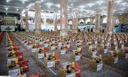 فیلم| رزمایش کمک مومنانه گروههای جهادی در مسجد مقدس جمکران