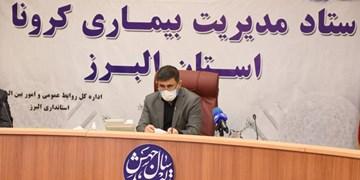 نیمه خرداد فعالیت دانشگاهها از سر گرفته میشود/برگزاری نماز عید فطر در سراسر البرز