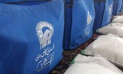 فیلم| آغاز توزیع 7500 بسته معیشتی توسط آستان قدس رضوی زنجان