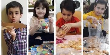 «یه لقمه بازی»؛ سهم بچهها از رزمایش همدلی
