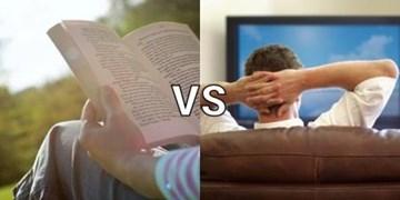 مطالعه یا تماشای تلویزیون، کدام بهتر است؟