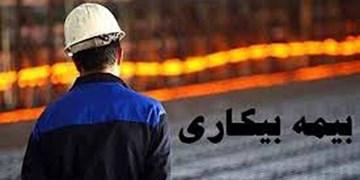 بیمه بیکاری برای ۴۰۹۵ نفر از کارگران استان سمنان واریز شد