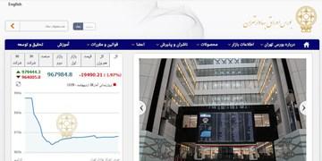 برگزاری مجمع ذوب روی اصفهان/ نرخ 17 هزار تومانی تسعیر ارز