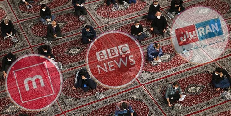 اخبار مورد علاقه ضدانقلاب در شبهای قدر