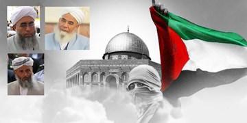 علمای اهل تسنن خراسان شمالی: حمایت از فلسطین و بیتالمقدس یک تکلیف شرعی و دینی است