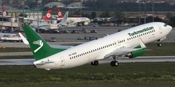 تمدید ممنوعیت پروازهای بینالمللی در ترکمنستان