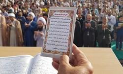 اقامه نماز عید فطر در مساجد خراسانجنوبی
