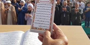 نماز عید در بقاع متبرکه برگزار نمیشود/ آمنهخاتون(ع) تنها بقعۀای است که نماز عید برپا میشود