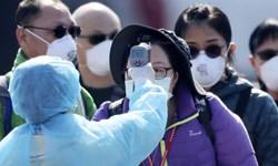 افزایش شمار مبتلایان به کرونا در قزاقستان به 6440 نفر
