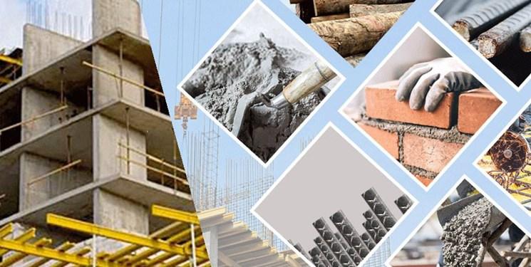 راه اندازی اولین مرکز تخصصی توسعه صادرات صنعت ساختمان ایران در عراق