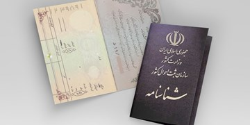 اجرای طرح «به اسم شهید» برای اولین بار در کشور در استان یزد