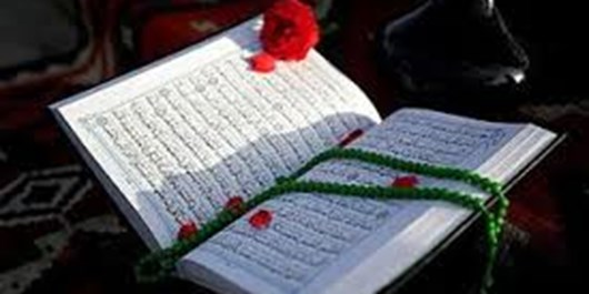 تلاوت ترتیل صفحه ۳۷۱ قرآن باصدای شهریار پرهیزکار+صوت و متن آیات