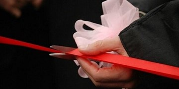مرکز پزشکی قانونی شهرستان کیار افتتاح شد