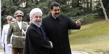 چرا ونزوئلا از ایران بنزین میخرد؟