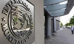 موافقت صندوق بینالمللی پول با پرداخت 500 میلیون دلار وام به پاکستان