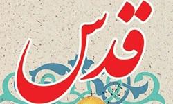 شاعران زنجانی همصدا با مردم مظلوم فلسطین