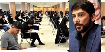 آزمون جامع دانشگاه آزاد حضوری برگزار میشود