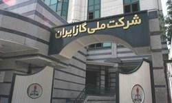 توضیحات روابط عمومی شرکت ملی گاز درباره انحراف مسیر خط لوله یازدهم