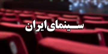 جبران ضرر سینماگران از توان وزارت ارشاد خارج است/ پیشنهاد اکران فیلمهای پرفروش در بازگشایی سینما