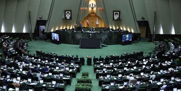 فرهنگی، سلیمی و پیرهادی به عنوان ناظران هیات رئیسه مجلس برگزیده شدند