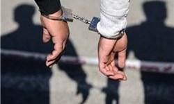 خواستگاری از دختر مورد علاقه در لباس پلیس گلوگاه