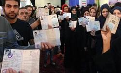 سرخط فارس  الگوی تناسبی انتخابات چیست